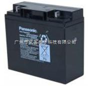 番禺松下汤浅UPS免维护蓄电池经销商总代理-*UPS免维护蓄电池专卖