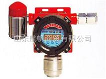 特价环氧乙烷检测报警仪