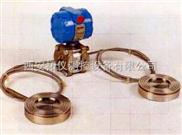 1151远传压力/差压变送器