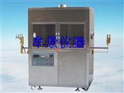 国内优质品牌MU3077煤矿电缆负载燃烧试验机MT386