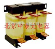 出线电抗器-北京中泰元电器