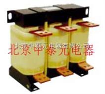 串联电抗器、限流电抗器、进线电抗器、输出电抗器、滤波电抗器