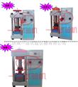 YES系列电液式压力试验机