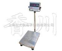 TCS-XC-F不锈钢防水防腐电子台秤