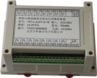 智能16路交流电流电压采集器