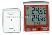 DE-31无线遥控温度记录器