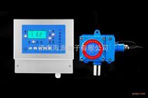 液氨检测仪,NH3检测仪