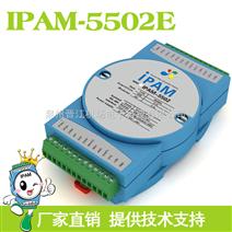 5路热电阻采集模块|温度采集模块|RTD采集|RS485通讯