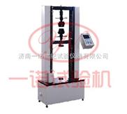门式拉力试验机、微机控制门式拉力试验机