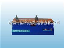 MK-9838小型线材伸长率试验机