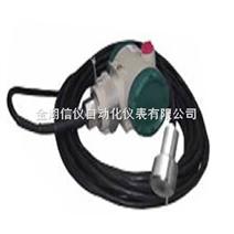 XY-YD电感式液位变送器