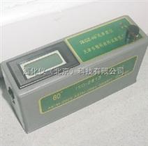 ZXJ供化工粉体水分测定仪 型号:SFY-20M