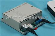 易控云 4通道模拟/数字量编程反馈型 网络控制开关