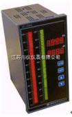 供应川仪仪表智能光柱调节仪