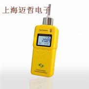 GT901-CS2泵吸式二硫化碳檢測儀GT901