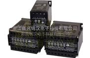 S3(T)-VD-1-S3(T)-VD-1单相电压变送器