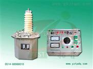 YDBJ-20/20交流试验变压器
