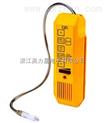 气体泄漏探测仪LS790B
