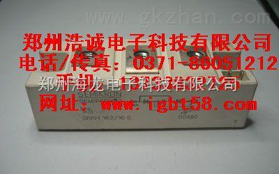 skkt106/16e可控硅整流桥