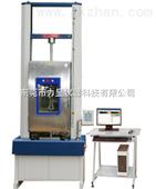 HZ-1003C桌上型电脑式伺服高温拉力试验机