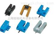 E3S-GS15P,E3S-GS15P2色标、槽型光电开关