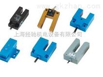 HF-PS-E色标、槽型光电开关
