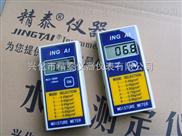 MCG-100W-木料水分仪,木箱水分测定仪,木器快速水分测量仪