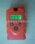 便携式氢气泄漏报警器(氢气泄漏报警仪)
