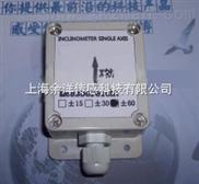 单轴倾角传感器用于姿态测量
