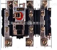 HH15P-1000A/3隔离开关熔断器组,HH15P-1250A/3