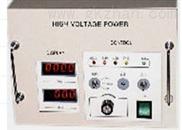 EST705高精度高稳定静电高压发生器 (0 ~ 300kV)