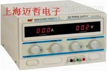 RK3020DS数显直流大电流稳压电源RK3020DS