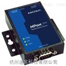 moxaNPort5110RS232单串口服务器代理报价通宝价好