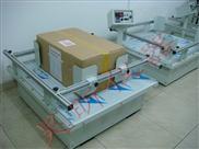 震动试验台 运输颠簸试验 模拟运输振动台