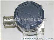 可燃气体探测器|陕西工业声光报警器