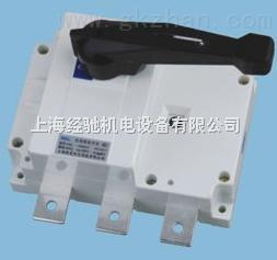HGL-125A/3负荷隔离开关,HGL-160A/3
