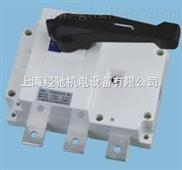HGL-500A/4负荷隔离开关,HGL-630A/4