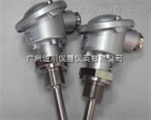 广州迪川仪表WZP一体化温度传感器