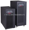 广州UPS不间断电源-UPS免维护蓄电池生产厂家现货特供