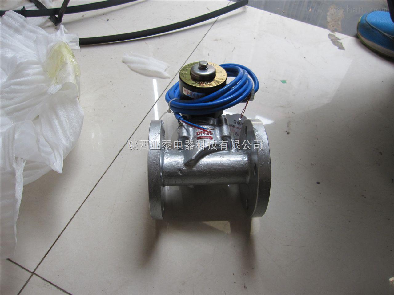 天然气管道电磁切断阀/燃气安全自闭阀/电磁切断阀/切断阀 电磁切断阀