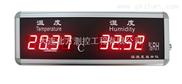 DB504-C实验室 车间 机房大屏幕温湿度显示仪 报警仪RS485接口