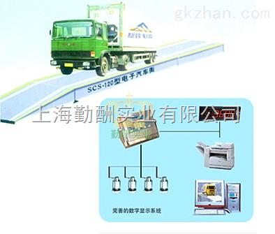 电子汽车衡遥控器钢板厚度12个厚汽车衡甩卖价k