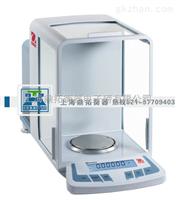 DV215CD双量程81g/210g进口天平(报价)奥豪斯电子分析天平(上海总代)