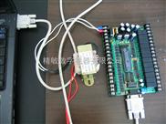 JMDM-28DIOMR-28点电磁阀 LED灯 汽缸 灯光控制器