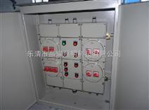 晶耀IP65防爆配电箱、户外防爆配电箱 户外防雨型防爆箱