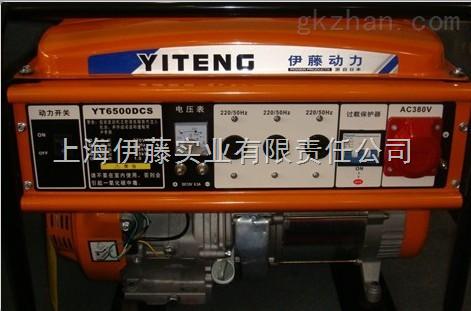 5kw三相家用小型汽油发电机