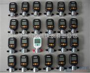 MF5700-广州微型流量计,气体流量计,氧气流量计