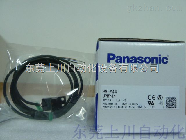 pm-y44 松下pm-y44光电传感器 现货供应!