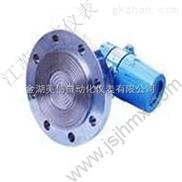 1151LT5系列单法兰液位/压力变送器