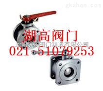 铝合金球阀Q41F-ZL